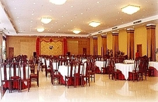 Ristorante RONGHUA INTERNATIONAL HOTEL