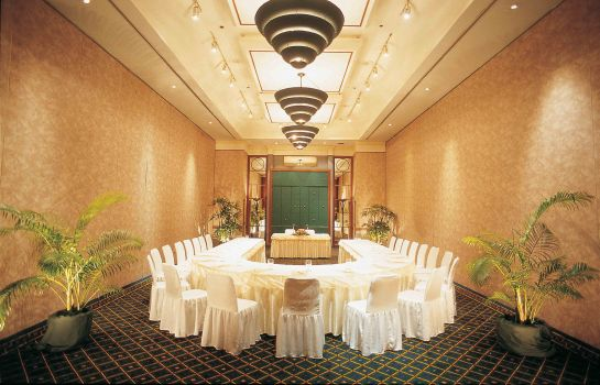 Conference room The Royal Paradise Hotel & Spa