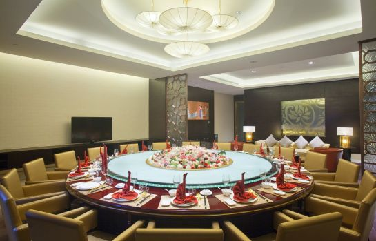 Restauracja DATONG CITY CENTER (former Holiday Inn)