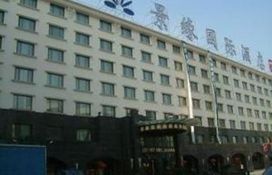 Exterior view Days Hotel Frontier Pudong