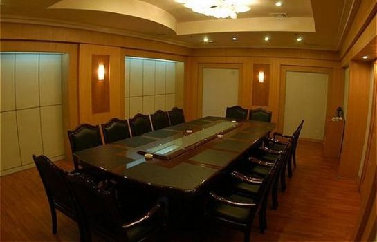 Conference room YIN RUI LIN INTERNATIONAL HOTEL