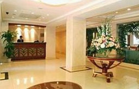 Hotelhalle Green Tree Inn Wuzhong Domestic only