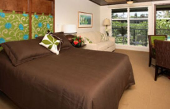 Chambre The Mauian - Boutique Beach Studios on Napili Bay