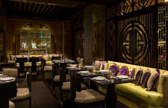Restaurant Dubai  a Luxury Collection Hotel Grosvenor House
