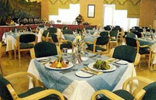 Restaurant DAYS INN HOTEL SUITES AMMAN