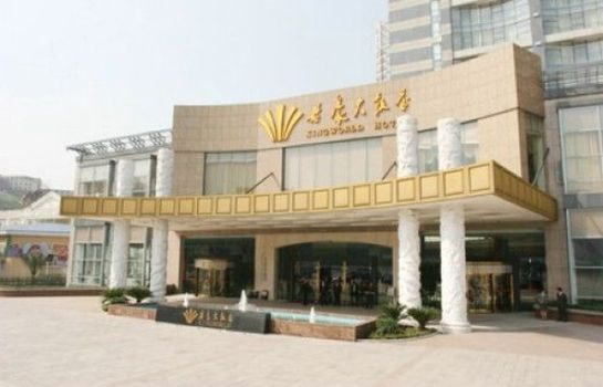 Vista exterior King World Hotel Chongqing