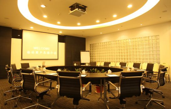 Meeting room Green Park Hotel Tianjin