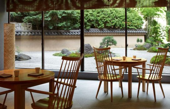 Restaurant Hyatt Regency Kyoto