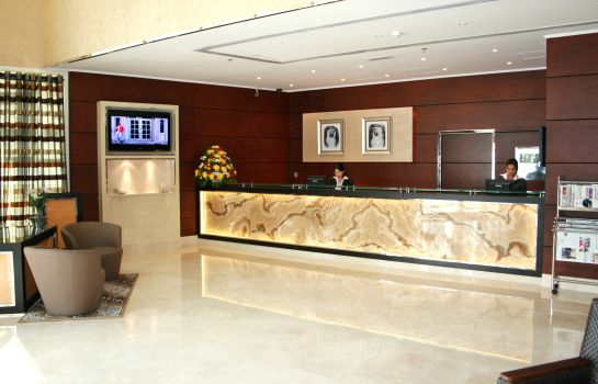 Reception Howard Johnson Bur Dubai