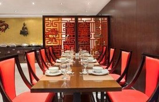 Restaurant Howard Johnson Bur Dubai