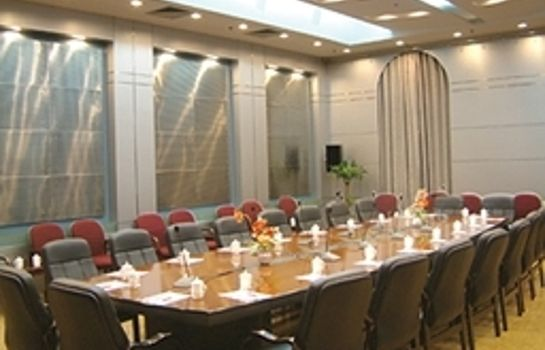 Conference room Jinglin Hotel