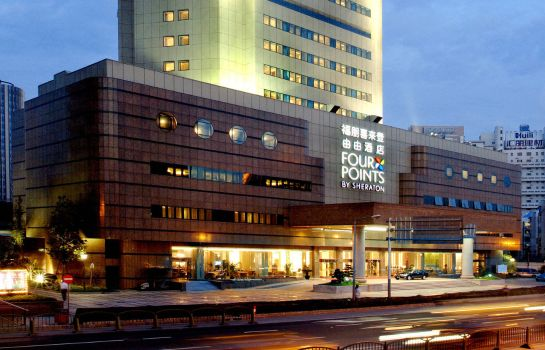 Exterior view Four Points by Sheraton Shanghai Pudong