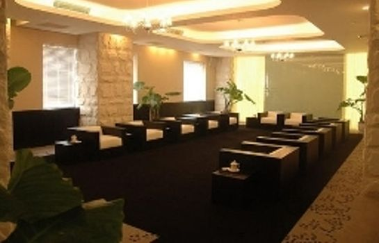 Meeting room Tian Ping
