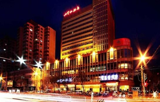 Exterior view ZF International Hotel Former: Qibaoshan Hotel