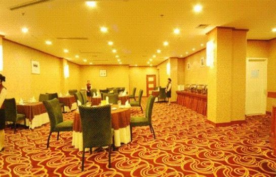 Restaurant HAI YI BUSINESS HOTEL