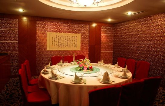 Restaurant TIAN DI HOLIDAY HOTEL