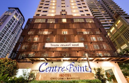 Picture Centre Point Hotel Chidlom