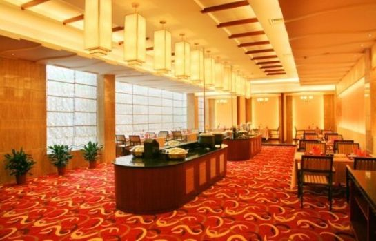 Restaurant Yuanhua International Grand Hotel