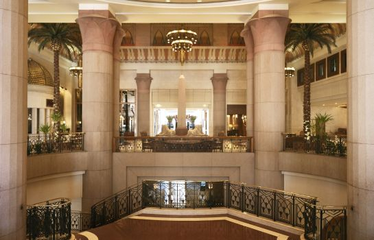 Lobby InterContinental Hotels CITYSTARS CAIRO