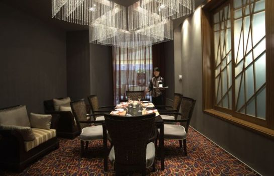 Restaurant 1 Ariva Beijing West Hotel & Serviced Apartment