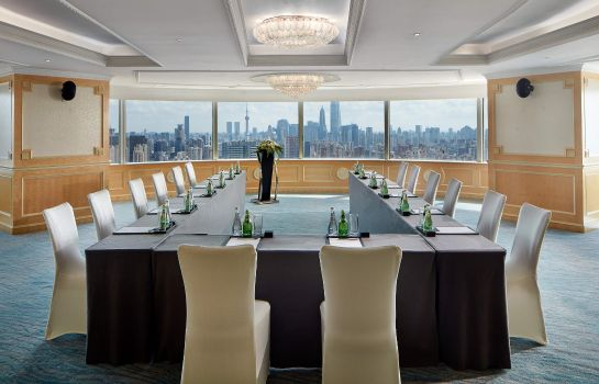 Conference room Pullman Shanghai Skyway