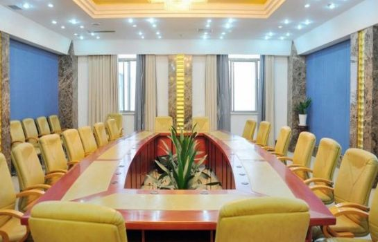 Conferences Suqian International Hotel