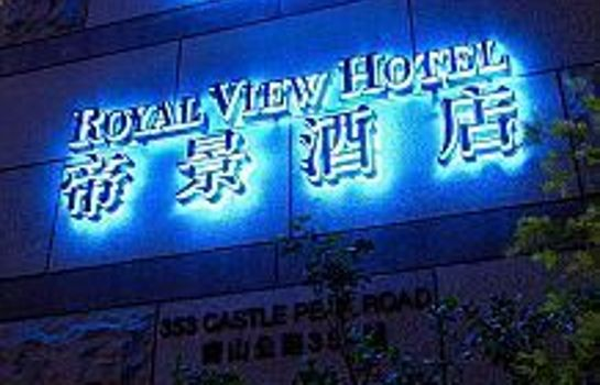 Certificate/Logo Royal View Hotel