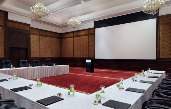 Meeting room MOVENPICK KUWAIT AL BIDAA