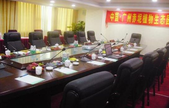 Meeting room He Xing