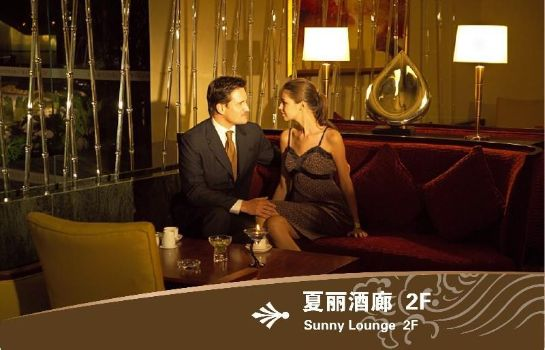 Hotel-Bar New Century Grand Songjiang