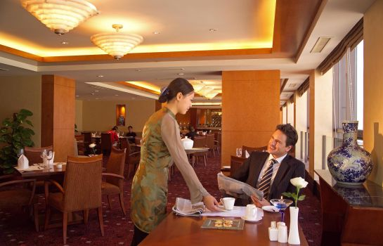 Restaurant 1 New Century Grand Songjiang