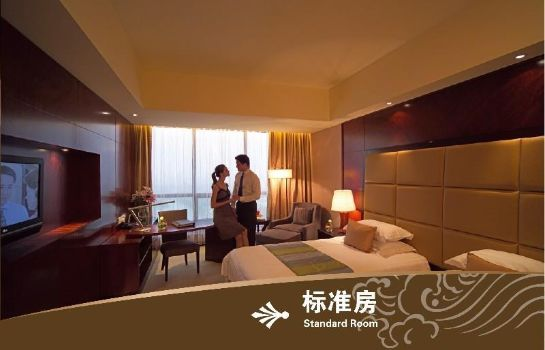 Suite New Century Grand Songjiang