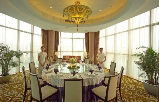 Conference room New Century Grand Songjiang