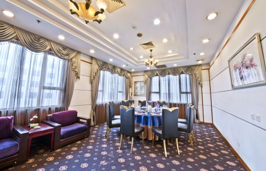 Restaurant Argyle International Airport Hotel Hongqiao
