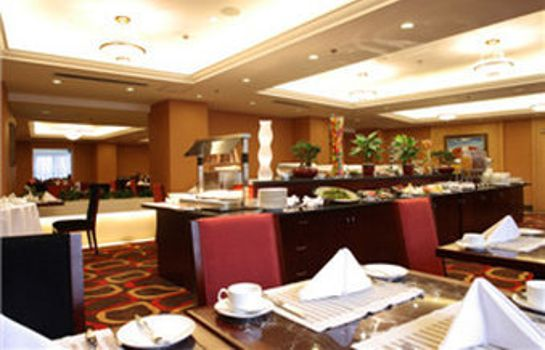 Conference room Argyle International Airport Hotel Hongqiao