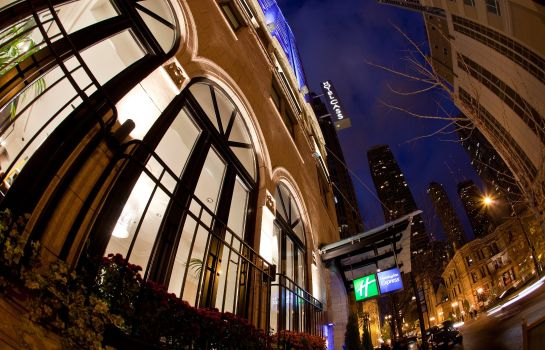 Außenansicht Holiday Inn Express CHICAGO - MAGNIFICENT MILE