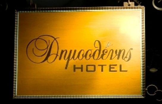 Certificado/logotipo Dimosthenis Traditional Guesthouse