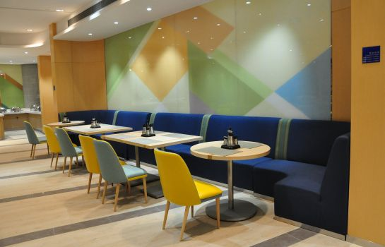 Restaurant Holiday Inn Express SHANGHAI ZHENPING