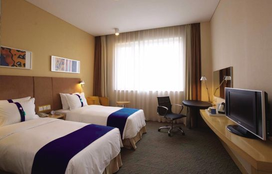 Zimmer Holiday Inn Express SHANGHAI ZHENPING