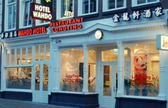 Patten Hotel in Den Haag – HOTEL DE