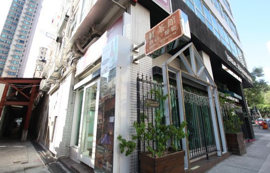 Exterior view Bridal Tea House Hung Hom