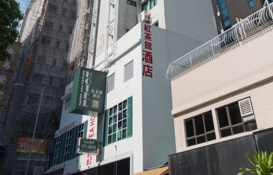 Picture Bridal Tea House Hung Hom Winslow Street