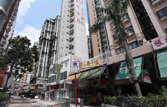 Information Bridal Tea House Hung Hom Winslow Street