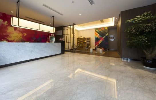 Hol hotelowy Anqing Hotel Yicheng Road - Anqing