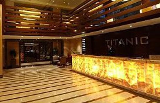 Reception Titanic City Hotel Taksim