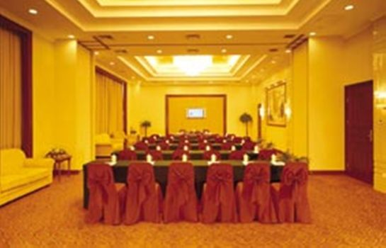 Conferences Xinhai Jinjiang