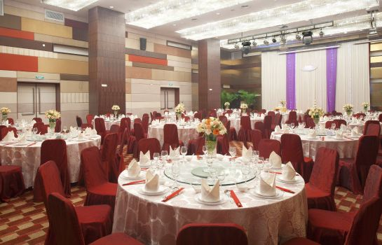 Restaurant Holiday Inn HANGZHOU XIAOSHAN