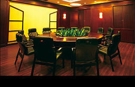 Conference room GUANGSHEN BUSINESS HOTEL