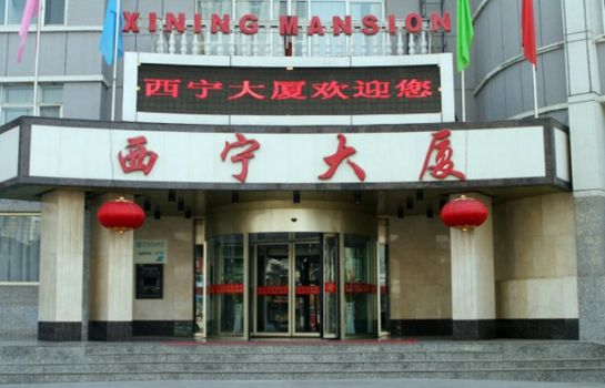 Bild XINING MANSION HOTEL