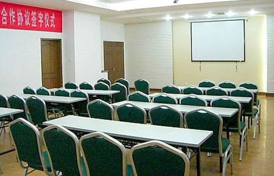 Conference room Tianlong Commercial Hotel